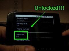 unlocked  g1